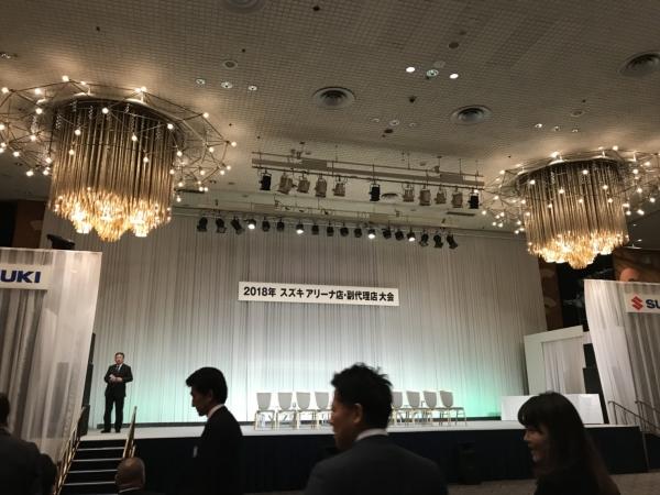 スズキ副代理店大会2018_180126_0004